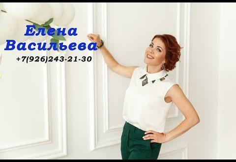 Ведущая праздничных событий — Елена Васильева